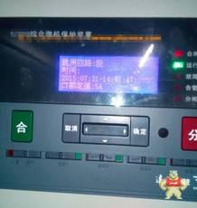 YZ310-MF