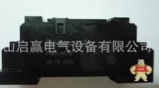 PGR-4C-E