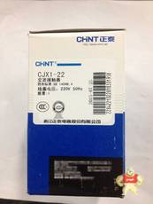 CJX1-22