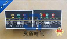 DXN-10Q30