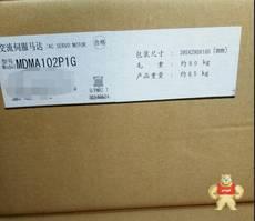 MDMA152P1G