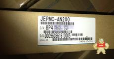 JEPMC-AN200