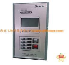 ST280G-T電動機