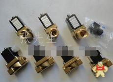 SRC-2W500-50