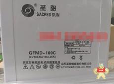 GFMD-100C