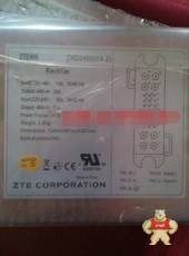 ZXD2400