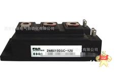 2MBI1400VXB-120P-50
