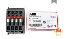 A75-30-11 AC220V