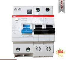 GSH202 AC-C32/0.03