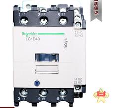 LC1D40M7C