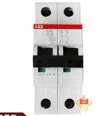 2CDS252001R0204