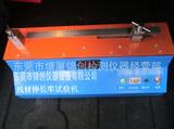 100%厂家铜线延长率测试机,线材伸长率测试仪,裸电线伸长率试验仪