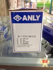 ASY-2D