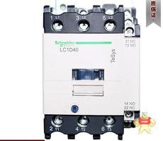 LC1D18F7C