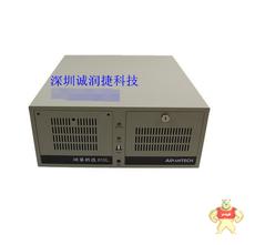 ipc-610l610hAKMB-G41