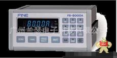 FS-8000A