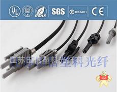 变频器连接线