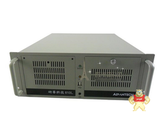 IPC-610LAIMB-701VG