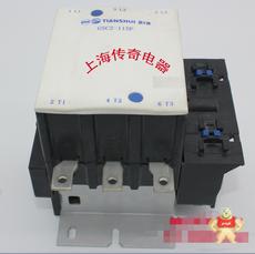 GSC2-800F