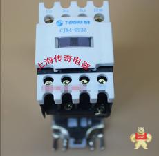 CJX4-803Z