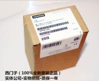 6EP13321LA00西门子SMART200电源2.5A 西门子全系列供应店