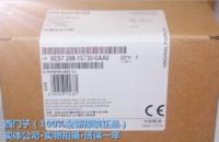 6ES7288-1ST3O-OAAO西门子CPU ST30 西门子全系列供应店