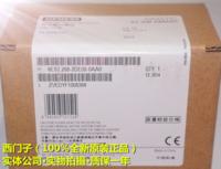 6ES7288-2DE08-0AA0西门子模块SM DI08 西门子全系列供应店