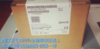 6ES7288-1CR40-0AA0西门子CPU CR40 西门子全系列供应店