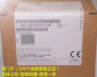 6ES7288-2DR16-OAAO西门子8输入/8输出模块 西门子全系列供应店