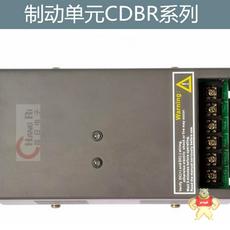 CDBR-4055C