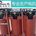 三相干式高压电抗器 铁芯高压电抗器 CKSC-210/10-6高压电抗器