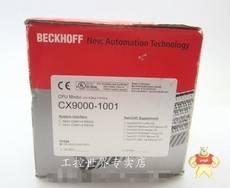 CX9000-1001