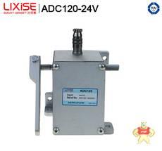 ADC120-24V