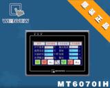 台湾 Weinview/威纶 触摸屏 人机界面 MT6070iH