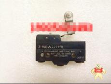 Z-15GW2277-B