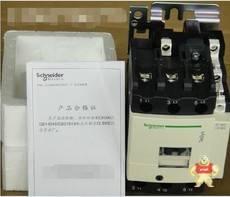 LC1E80E5N