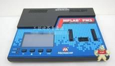 MPLAB PM3