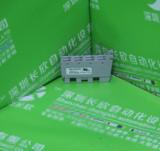 1734-RTB 控制器CPI模塊A-B