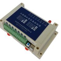 模拟量数据采集器-2路4路模拟量采集传感器-无线电流传输 保修一年
