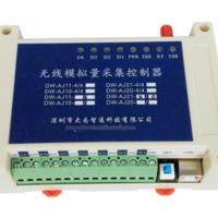 无线接收模块-传感器无线输出-模拟量传输设备 报价