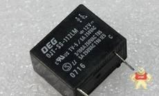 OJT-SS-112LM