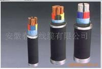 生产供应 YJV-1X240型 铜芯交联电力电缆
