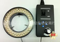 LED环形灯