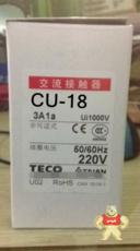 CU-18
