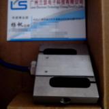 美国transcell传力BSA-50kg称重传感器S型拉压力结构原装现货