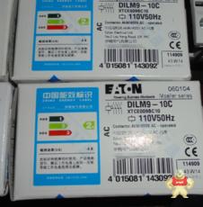 DILM9-10C