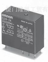 原装现货欧姆龙继电器G2R-2-5V