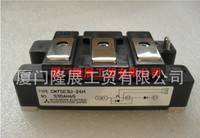 全新三菱IGBT模块CM75E3Y-12E原装CM75E3U-12E现货CM75E3U-24H