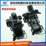 JCD电表线夹、番禹JCD电表线夹、JCD电表线夹生产厂家