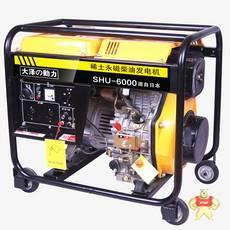 SHU-6000